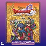 Nintendo 3ds Dragon Quest 10