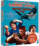 Three Films With Sammo Hung (Eureka Classics) Blu-ray