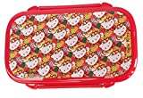 Hello Kitty Lunch Box, Multi Color