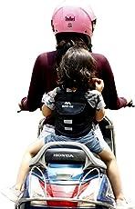 Move On Child Soft and Cushion Based Safety Belt (Plain Grey)