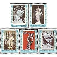 Adén - Alto Yafa 17A-21A (completa.edición.) 1697 esculturas (sellos para los coleccionistas)