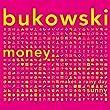 money (makes a rainy day sunny) (megabyte kitchen mix)