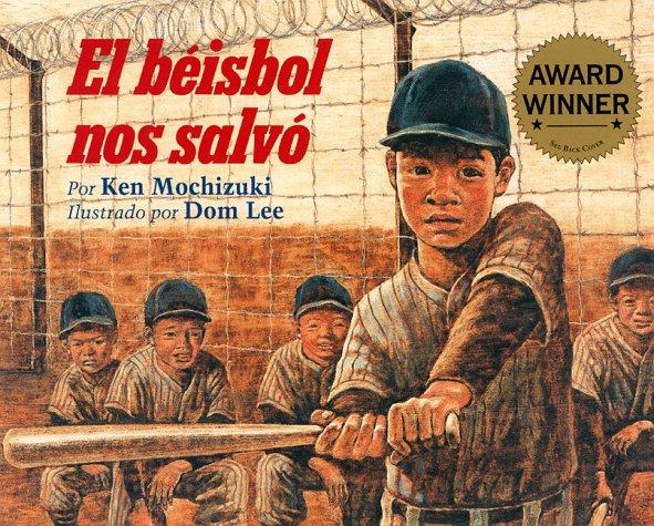 El Beisbol Nos Salvo/Baseball Saved Us