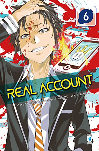 Real account: 6