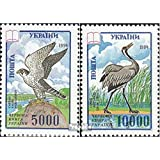 Ukraine 137-138 (complete.issue.) unmounted mint / never hinged 1995 Affected Birds (Stamps for collectors)