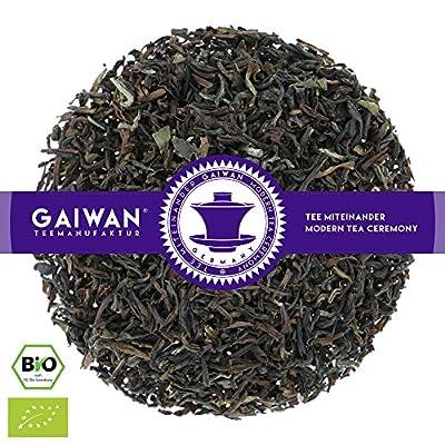 """N° 1282: Thé noir bio """"English Breakfast (petit déjeuner anglais)"""" - feuilles de thé issu de l'agriculture biologique - GAIWAN® GERMANY - thé noir de l'Inde, ceylan issu de l'agriculture biologique contrôlées"""