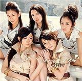 Songtexte von ℃‐ute - Shocking 5