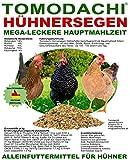Hühnerfutter, Vollwertfutter Huhn, Komplettnahrung, Naturprodukt, artgerecht, calziumreich, für dickschalige Eier, reich an Omega-3 Fettsäuren, natürlicher Immunschutz, deutsche Qualität 10kg Sack