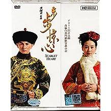 Bu Bu Jing Xin Novel Pdf