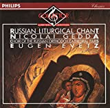 Russian Liturgical Chant - Chants Sacrés Othodoxes