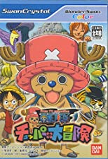 WonderSwan Color - One Piece: Chopper no Daibouken