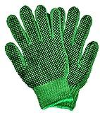 Super-Grip Garten-Handschuhe / Haushaltshandschuhe, rutschfest
