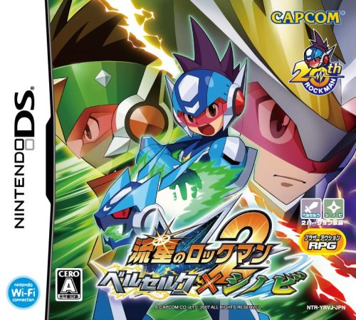 Ryuusei no RockMan 2: Berserk x Shinobi (japan import) - Amazon Videogiochi