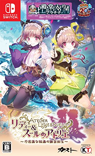 Atelier Lydie & Soeur: Alchemists of the Mysterious Painting – Standard Edition [Switch][Importación Japonesa] 61ThGTYftmL