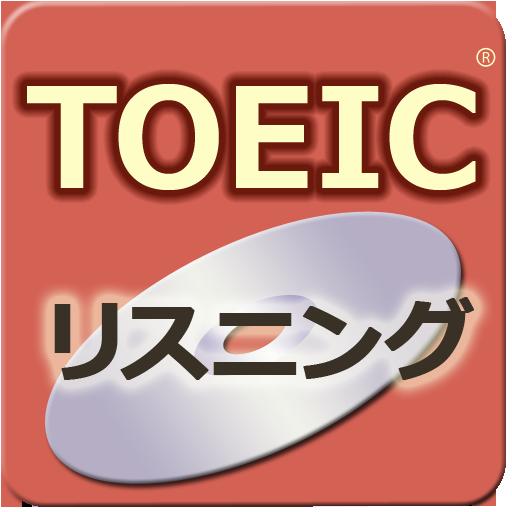 TOEIC(R) Test Listening 360