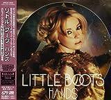 Songtexte von Little Boots - Hands