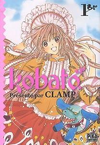 Kobato Edition simple Tome 1