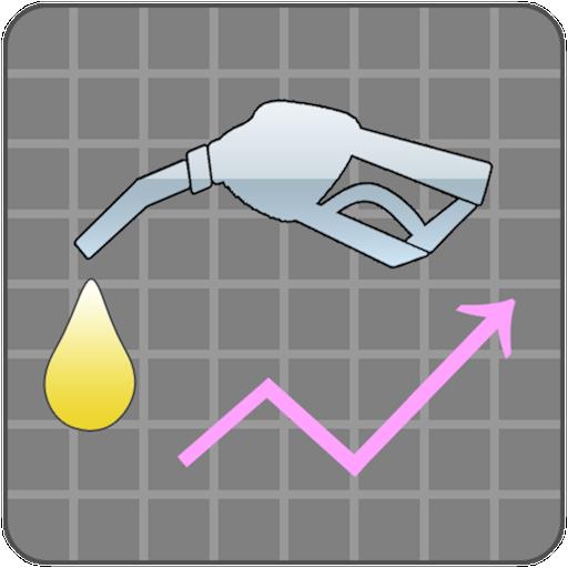tc-consommation-de-carburant