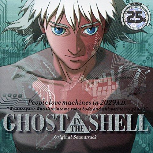 ghost-in-the-shell-koukaku-kidoutai-original-soundtrack