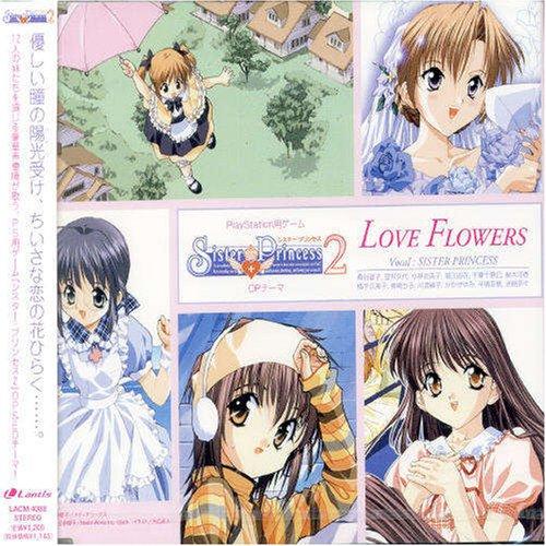 2: Love Flowers