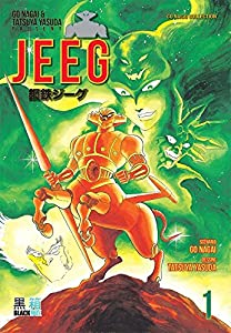 Jeeg Edition simple Tome 1