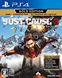 Square Enix Just Cause 3 Gold Edition SONY PS4 PLAYSTATION 4 JAPANESE...