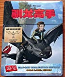 How to Train Your Dragon 3D (Blu-ray 3D + Blu-ray) - HD Zeta Eclusive Collector Steelbook Edition [Import]