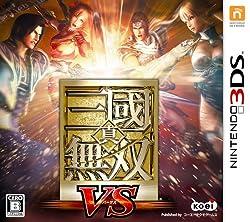 Shin Sangoku Musou VS [Japan Import]