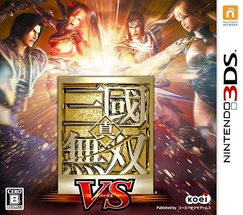 Shin Sangoku Musou VS[Import Japonais]