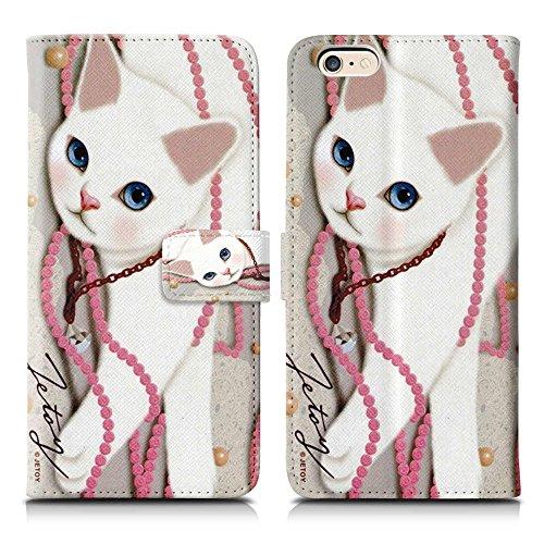 Apple iPhone 5 / 5s Handyhülle inklusive Displayfolie & Touchstiftliegende Katze liegende Katze+TouchPen