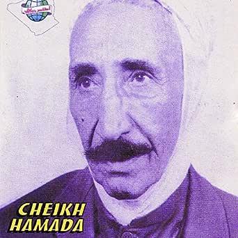 TÉLÉCHARGER ALBUM CHEIKH HAMADA