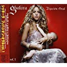 Fijacion Oral Volumen 1 by Shakira (2005-07-20)