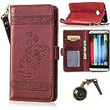 PU pour HTC One M7 Bookstyle Étui fleurs Fleur Housse en Cuir Case à rabat pour (HTC One M7 )Coque de protection Portefeuille TPU Case (+Bouchons de poussière) (1)