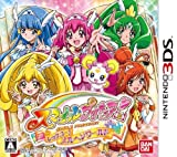 New Nintendo 3DS Smile Precure Let's go Marchen World Japan import by Namco Bandai Games