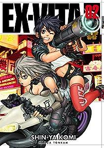 Ex-Vita Edition simple Tome 2