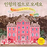 eBook Gratis da Scaricare Welcome to the Doll House Coloring Book For Adults Fun Relax Korean (PDF,EPUB,MOBI) Online Italiano