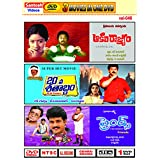 Akali Rajyam, 20 va Shathabdam, Friends Telugu Movies DVD