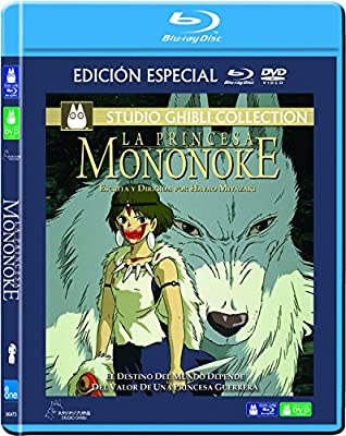La Princesa Mononoke --- IMPORT ZONE B ---