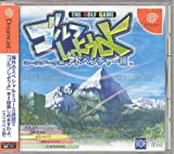Golf Shiyouyo - Dreamcast - JAP -