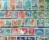 Rumänien Rumänien-Kollektion Rumänien 200 (Briefmarken für Sammler)