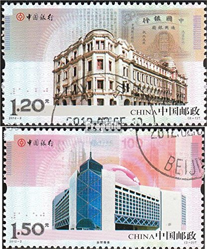volksrepublik-china-4331-4332-komplausg-2012-bank-of-china-briefmarken-fur-sammler