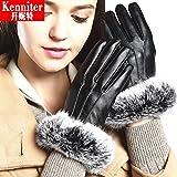 ZLYAYA guanti,muffola Guanti in pelle donna inverno plus addensate di velluto Pelo Coniglio bocca calda lady degli studenti la guida ride touch screen guanti, nero