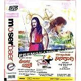 Premigala Savaal/Malla/Ee Hrudya Ninnagagi