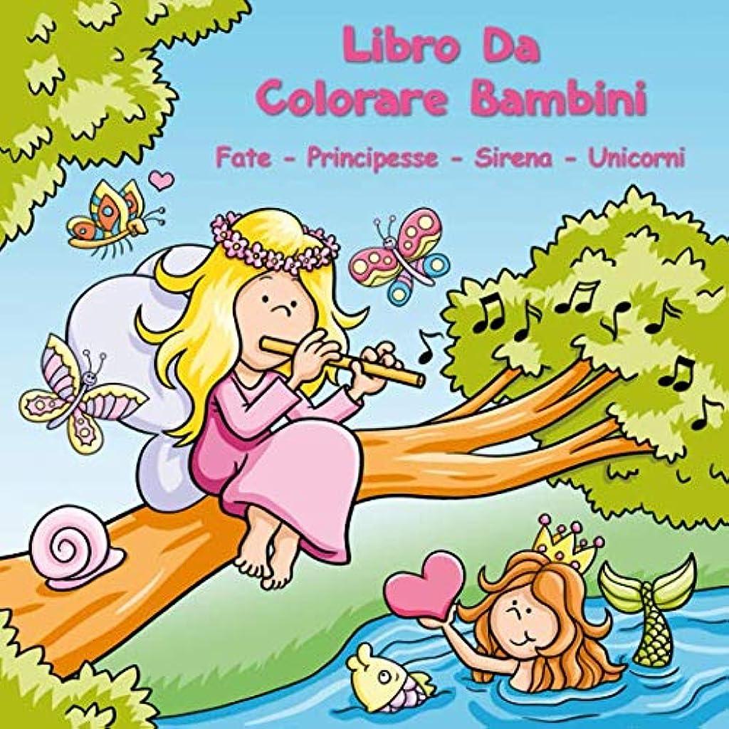 Disegni Di Barbie Da Colorare Con Immagini Di Sirene Facili Da