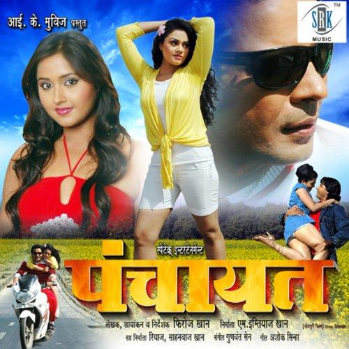 Neno Kijobaat Mp3 Songs Download: Kaise Kahi Dil Ki Baat Ho Di Alok Kumar & Babbi Dutta Su