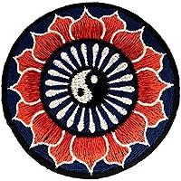 Yin Yang Yoga Red Lotus Om Yoga Meditazione Spirituale simbolo indù Hartha pace interiore Yoga Inspiration Patch '8 x 8 cm' - Toppa Patches Toppa Toppa Termoadesiva Toppa Termoadesiva Per Stoffa Ricamato Toppa Embroidered Patch