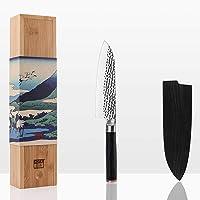 KOTAI - Santoku Couteau de Chef (Couteau de Cuisine Professionnel) - Lame de 18 cm - Aiguisé à la Main - Acier…