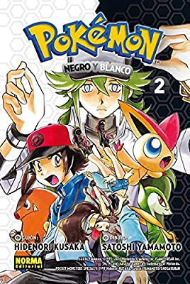 Pokémon 27 Negro y blanco 2 de Norma Comics