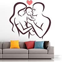 StickMe 'Mother and Baby Love Parents Love on Child Birth -Children Creative Colourful Wall Sticker' (PVC Vinyl, 80 X 80 cm, Multicolour)