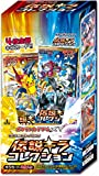 Pokemon Card Game XY Concept Pack Legend...